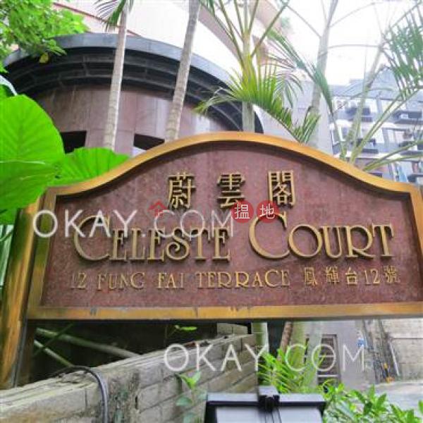 2房1廁,實用率高,露台《蔚雲閣出租單位》 蔚雲閣(Celeste Court)出租樓盤 (OKAY-R39747)