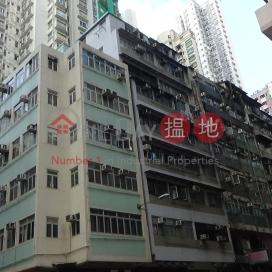 卑路乍街107-111號,堅尼地城, 香港島