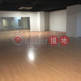 Ka Wing Factory Building Wong Tai Sin DistrictKa Wing Factory Building(Ka Wing Factory Building)Rental Listings (28022)_0