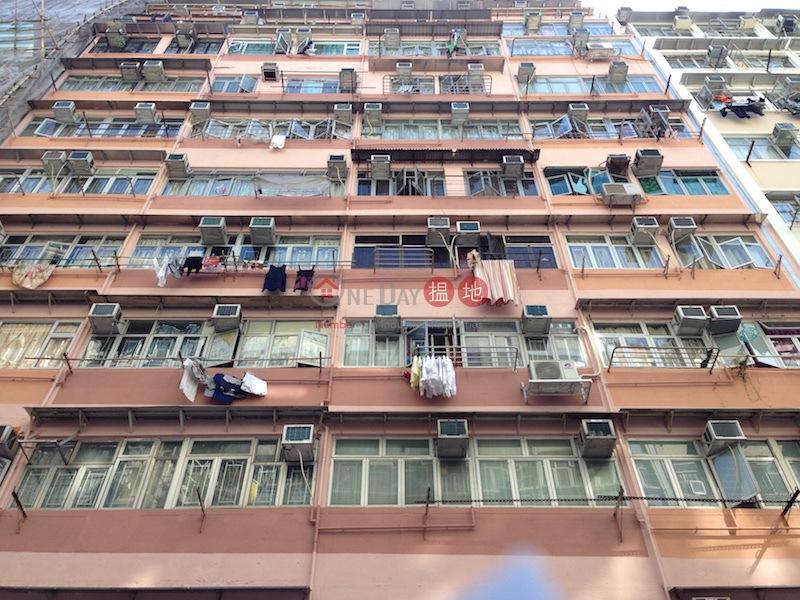 Wah Mei Building (Wah Mei Building ) Mong Kok|搵地(OneDay)(2)