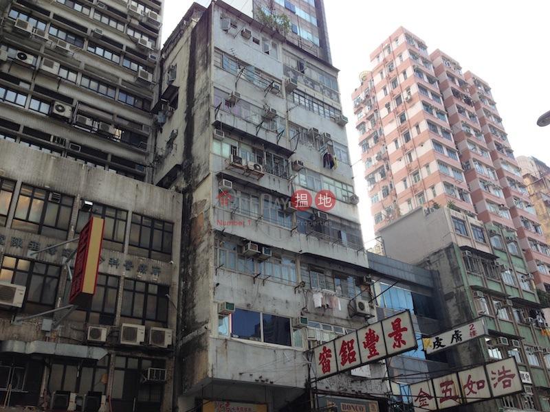 684-686 Shanghai Street (684-686 Shanghai Street) Mong Kok|搵地(OneDay)(2)