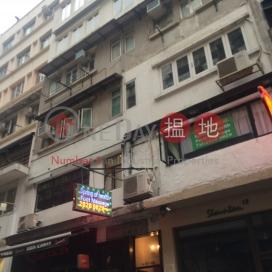 士丹頓街49號,蘇豪區, 香港島
