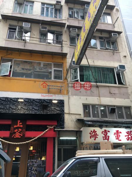 登龍街37-39號 (37-39 Tang Lung Street) 銅鑼灣 搵地(OneDay)(4)