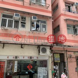 22A MING LUN STREET,To Kwa Wan, Kowloon