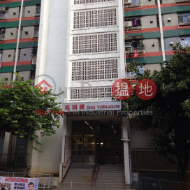 Chui Yuen House, Chuk Yuen (South) Estate|竹園(南)邨趣園樓