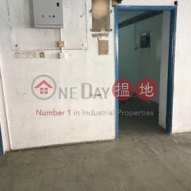 華發工業大廈|葵青華發工業大廈(Wah Fat Industrial Building)出租樓盤 (poonc-04755)_0