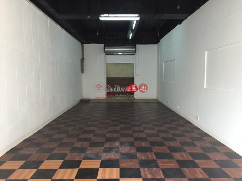 Property Search Hong Kong | OneDay | Industrial, Rental Listings | WAH YIU INDUSTRIAL CENTER