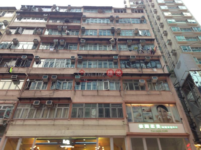通菜街146-152號 (146-152 Tung Choi Street) 旺角 搵地(OneDay)(2)