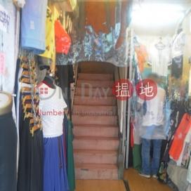San Hong Street 17,Sheung Shui, New Territories