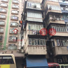 147 Un Chau Street,Sham Shui Po, Kowloon