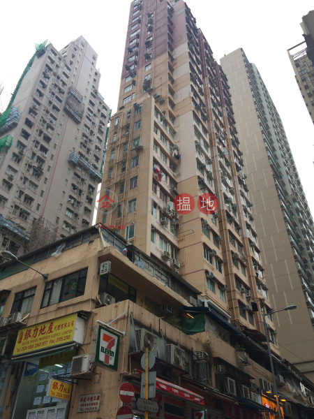 Fook Moon Building (Fook Moon Building) Sai Ying Pun|搵地(OneDay)(1)