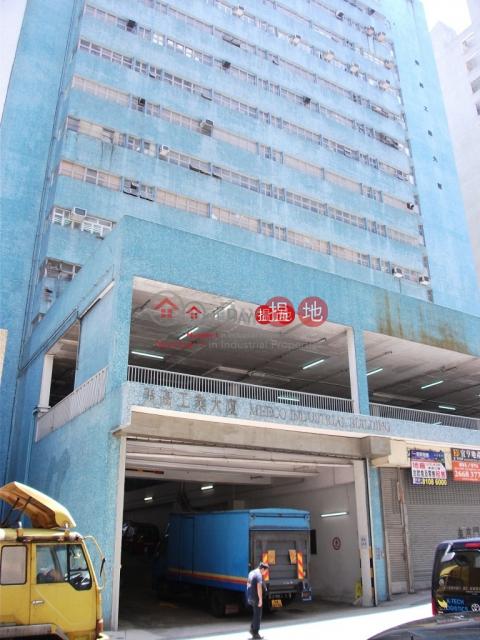 美高工業大廈 沙田美高工業大廈(Mecco Industrial Building)出租樓盤 (jason-02467)_0