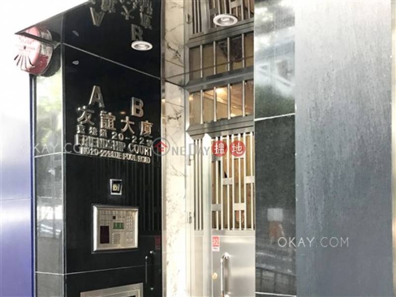 HK$ 38,000/ month, Friendship Court | Wan Chai District | Luxurious 2 bedroom in Happy Valley | Rental
