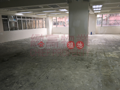 Victorious Factory Building|Wong Tai Sin DistrictVictorious Factory Building(Victorious Factory Building)Rental Listings (70858)_0