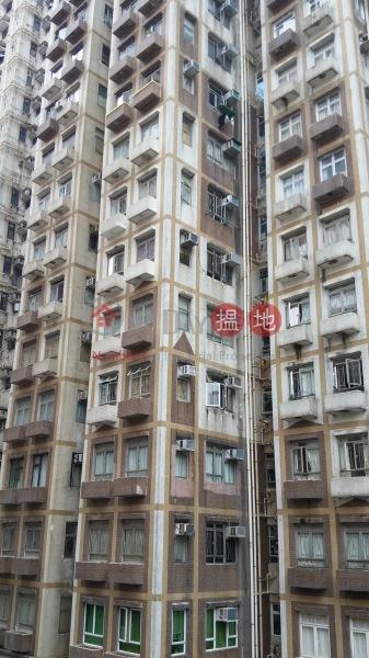 Siu Wah Building (Siu Wah Building) North Point|搵地(OneDay)(1)