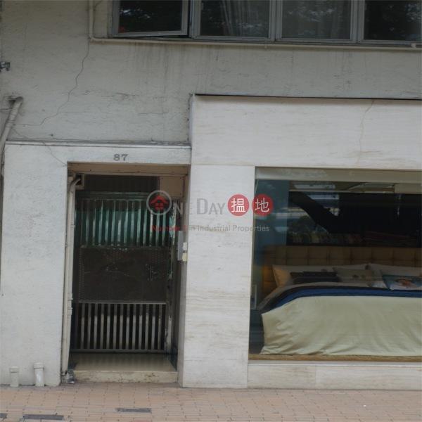 黃泥涌道87號 (87 Wong Nai Chung Road) 跑馬地|搵地(OneDay)(1)