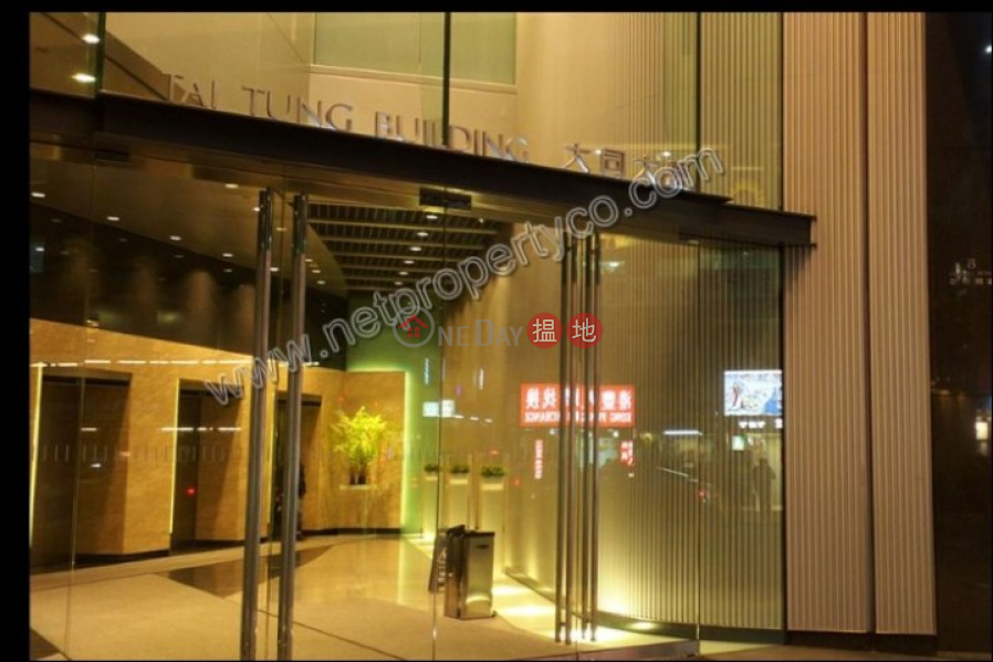 Prime Office in Wanchai for Rent, Tai Tong Building 大同大廈 Rental Listings | Wan Chai District (A057206)