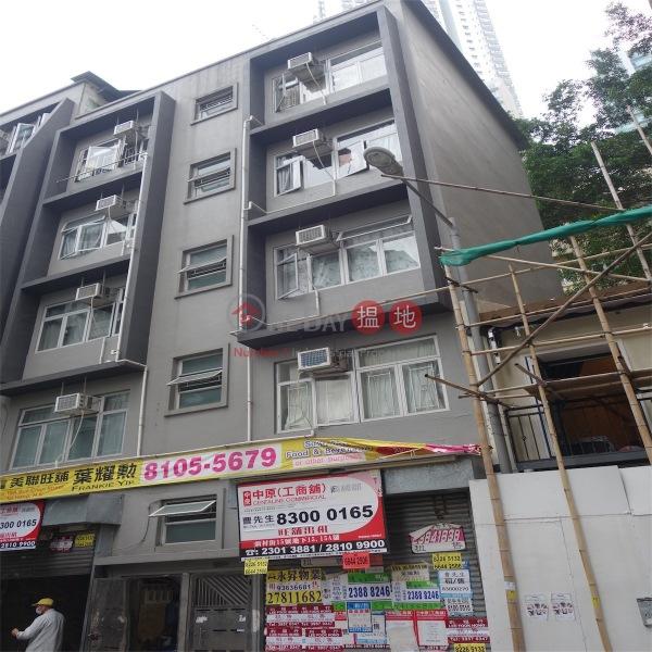 新村街15-15A號 (15-15A Sun Chun Street) 銅鑼灣|搵地(OneDay)(3)