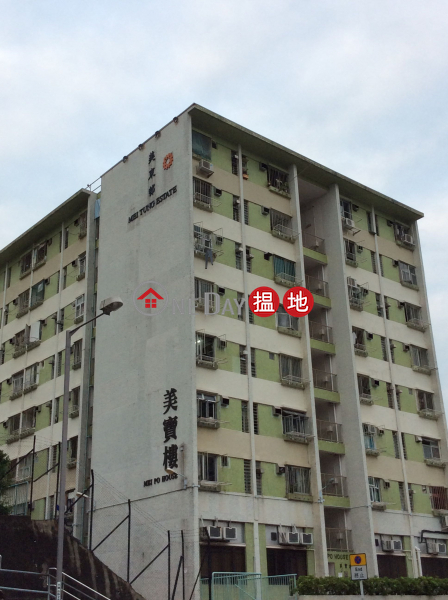 美東邨美寶樓 (Mei Po House, Mei Tung Estate) 九龍城|搵地(OneDay)(3)