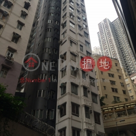 怡富閣,西半山, 香港島