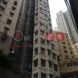 Rich Court,Mid Levels West, Hong Kong Island