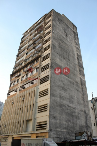 聯益工業大廈 (United Industrial Building) 黃竹坑|搵地(OneDay)(2)