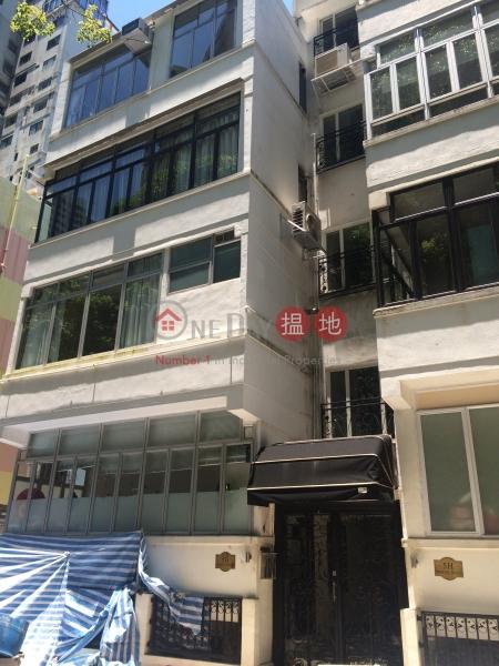 寶雲道5G號 (5G Bowen Road) 東半山|搵地(OneDay)(1)
