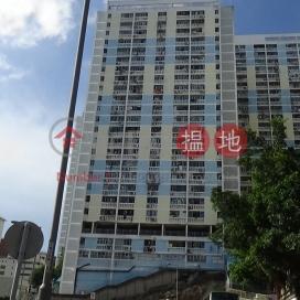 Wah Tai House,Pok Fu Lam, Hong Kong Island