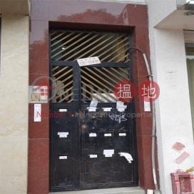 銅鑼灣道132-134號,天后, 香港島
