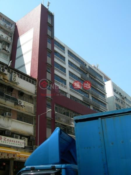 理智中心 (Niche Centre) 九龍灣|搵地(OneDay)(1)
