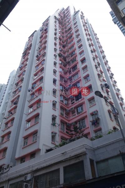 Lee Ga Building (Lee Ga Building) Sai Wan Ho|搵地(OneDay)(5)