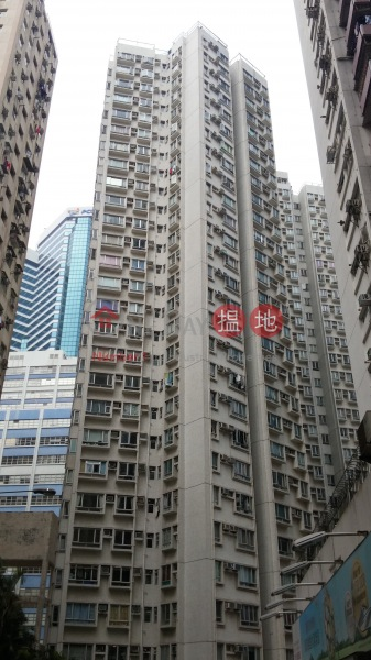 Westlands Court (Westlands Court) Quarry Bay|搵地(OneDay)(1)