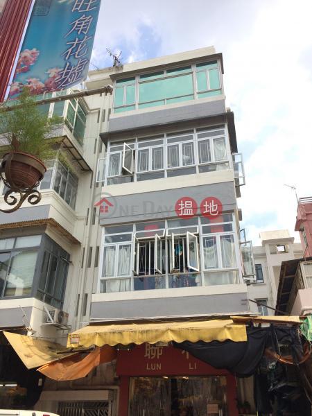 46 Flower Market Road (46 Flower Market Road) Prince Edward|搵地(OneDay)(1)