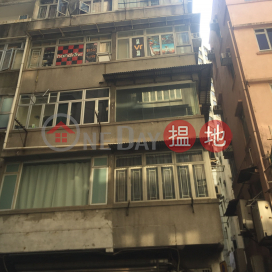 9B Sharp Street East,Causeway Bay, Hong Kong Island