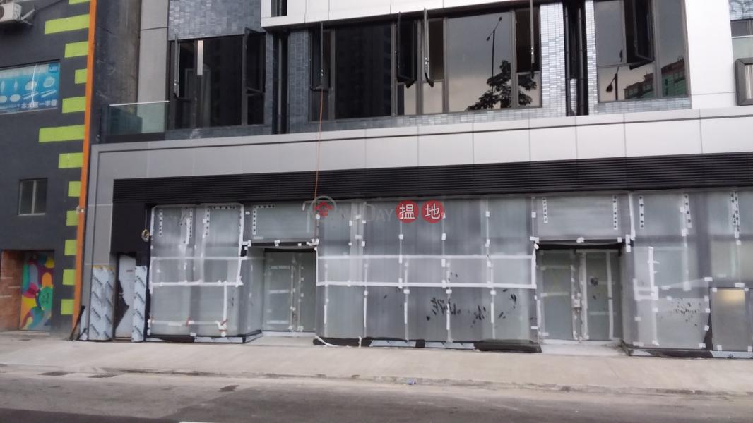 W212 (W212) Tsuen Wan East 搵地(OneDay)(3)