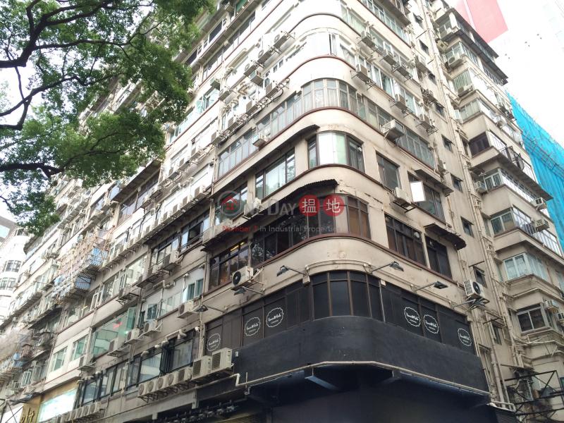 Hai Phong Mansion (Hai Phong Mansion) Tsim Sha Tsui 搵地(OneDay)(1)