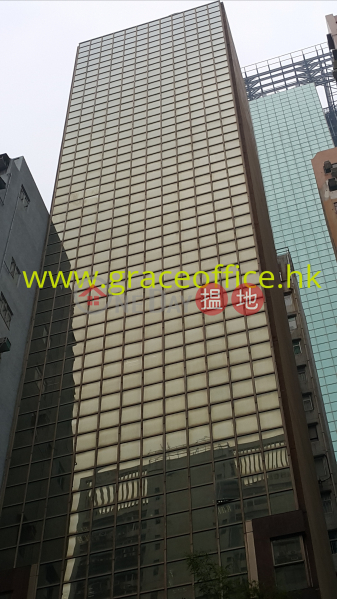 Wan Chai-Winner Comm. Bldg, Winner Commercial Building 榮華商業大廈 Sales Listings | Wan Chai District (KEVIN-3722566956)