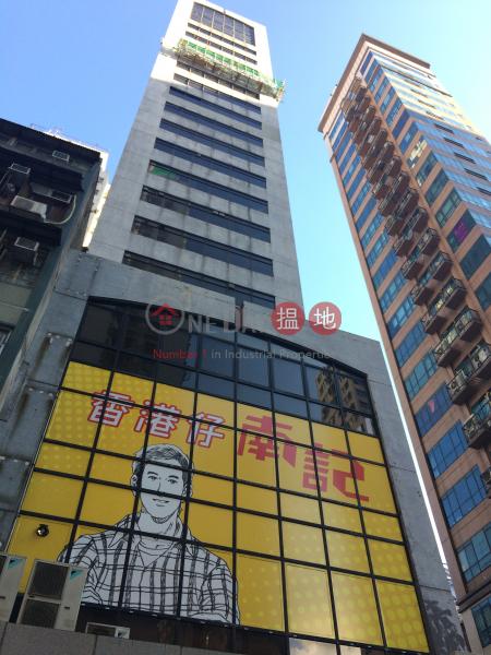 朗盈商業大廈 (Onshine Commercial Building) 香港仔|搵地(OneDay)(1)