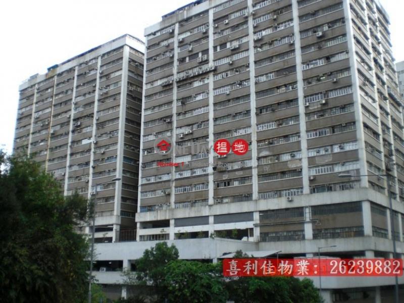 金豪工業大廈|沙田金豪工業大廈(Kinho Industrial Building)出租樓盤 (charl-02250)