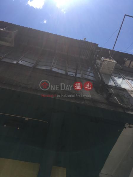 274 Castle Peak Road (274 Castle Peak Road) Cheung Sha Wan|搵地(OneDay)(1)