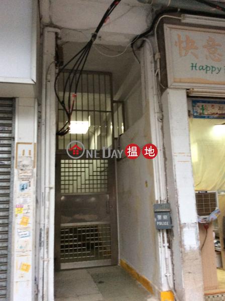 聯合大樓 (LUEN HOP BUILDING) 九龍城|搵地(OneDay)(1)