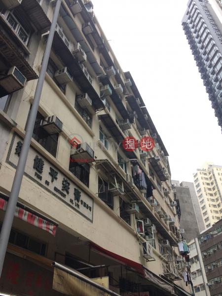 永祥大樓 (Wing Cheung Building) 上環|搵地(OneDay)(2)
