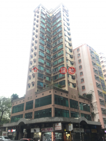Greenland Court (Greenland Court) Hung Hom|搵地(OneDay)(2)