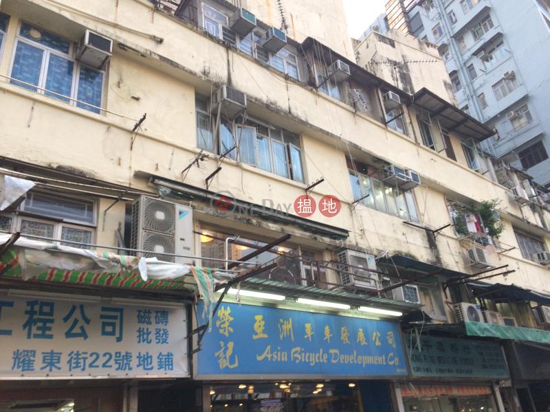 耀東街15-22號 (15-22 Yiu Tung Street) 深水埗|搵地(OneDay)(3)