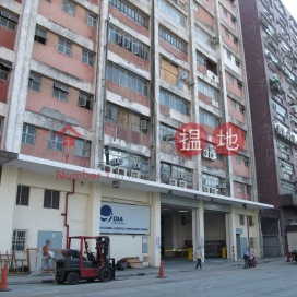 Long Life Industrial Building,Yau Tong, Kowloon