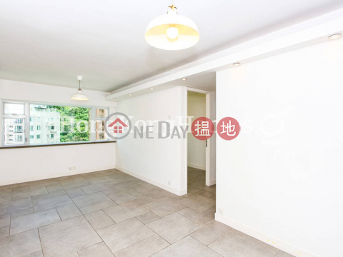 2 Bedroom Unit at Friendship Court   For Sale Friendship Court(Friendship Court)Sales Listings (Proway-LID163416S)_0
