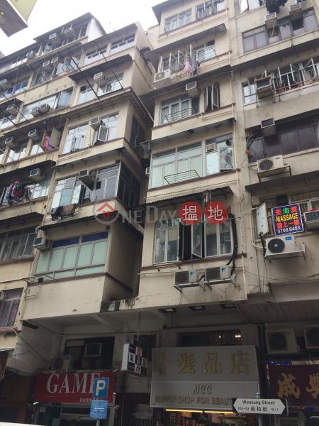 59 Woosung Street (59 Woosung Street) Yau Ma Tei|搵地(OneDay)(1)
