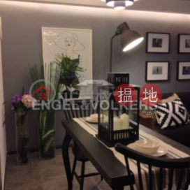 1 Bed Flat for Rent in Causeway Bay