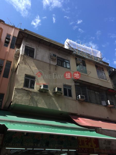 元朗新街30號 (30 Yuen Long New Street) 元朗|搵地(OneDay)(1)