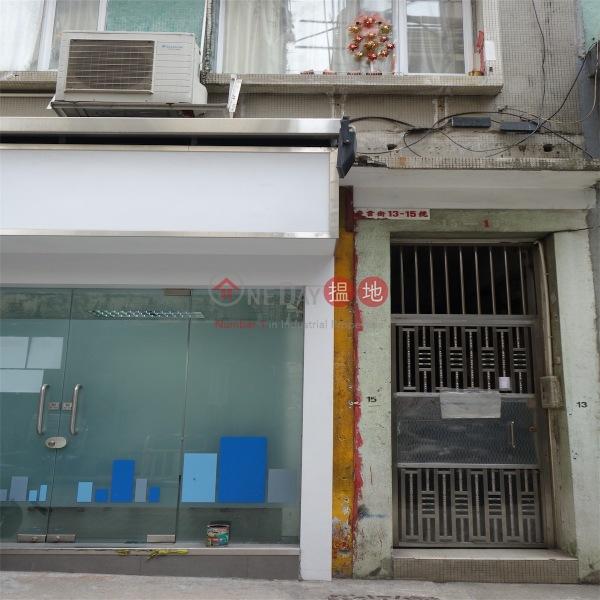 13-15 Hing Wan Street (13-15 Hing Wan Street) Wan Chai 搵地(OneDay)(3)